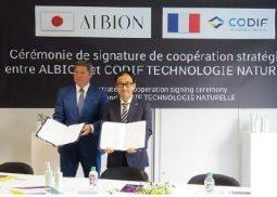 アルビオン、仏コディフと連携しヨモギエキス配合製品を開発
