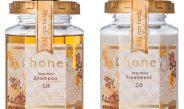 保水オーガニックヘアケア「&honey」より秋の限定品登場