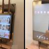『スマートミラー2045』、美的感覚集団 美髪堂と業務提携