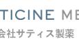 サティス製薬、アロマ化粧品メーカーの製造工場を買収