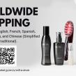 化粧品販売のウイルエー、ZENMARKETPLACEと提携
