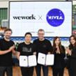 獨バイヤスドルフ、韓国で美容ベンチャーを支援