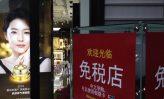 (68)韓国LG系列、銀座ステファニー等の会社研究 ~買収後もブランド継承、卸販売とインバウンド強化~(下)
