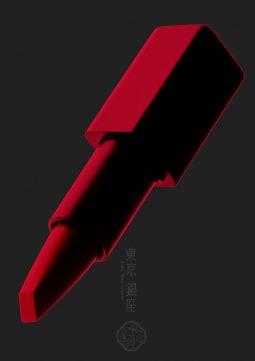 資生堂ポスター「Black and Red」がアメリカの広告賞2019年で金賞