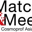 11月開催「コスモプロフ・アジア」はオンラインイベントに変更