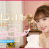 YouTube番組「Beauty Class@nicoroom」配信開始!メインMC藤田ニコルを中心に、さまざまなテーマの美容トークを展開