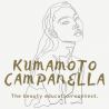 コロナ禍のイベントを自分たちで復活 独自の美容コンテスト「熊本カンパネラ」10月に開催