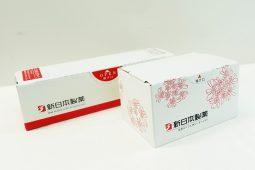 化粧品等の配送箱を全て森林認証紙に変更 省資源化で箱サイズの見直しも実施