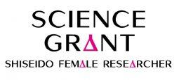 資生堂 女性研究者に助成金 金額は100万円/1件、最大10件まで