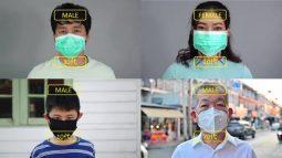 パナソニックのスピンオフ企業 マスク着用顔の年齢・性別属性取得エンジンを開発