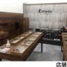 プロ美容師の中古ハサミ専門店 埼玉県本庄市にグランドオープン