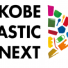 ミルボン 神戸市の「つめかえパックリサイクル」活動に参画を表明