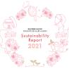 新日本製薬、「サステナビリティレポート2021」を発行