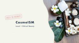 日本未導入タイコスメのオンラインストア「CosmeISM」がオープン